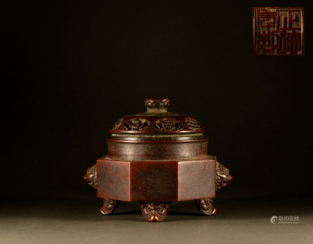 Ming Dynasty - Hexagonal bronze furnace with beast ears