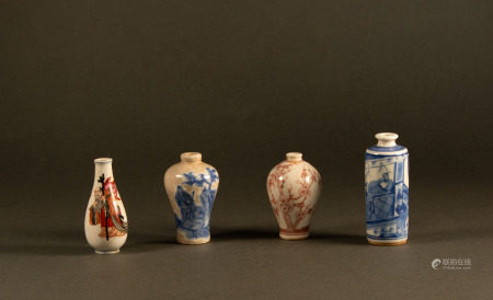 Qing Dynasty - A set of snuff bottles