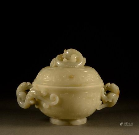 Qing Dynasty - Hetian Jade Jade Dragon incense burner