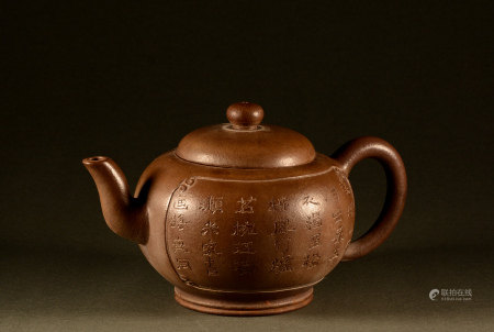 Qing Dynasty - Purple sand pot poetry pot