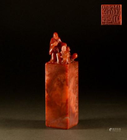 Qing Dynasty - Shoushan Stone seal