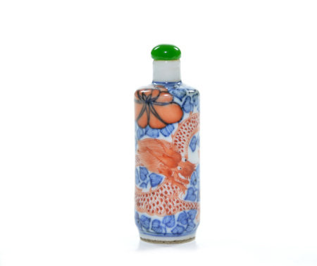 A Chinese Iron-Red Snuff Bottle Bottle