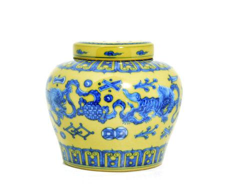 A Fine Chinese Yellow-Enamel Jar