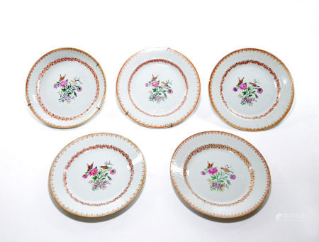 A Group of Chinese Famille Rose Dishes