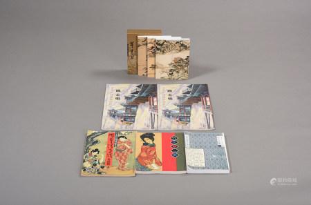《董其昌全集》《竹久夢二展》《浮世繪名品展》等 六冊