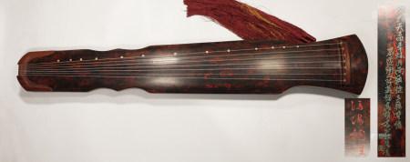 清代 带玉轴崇式琴