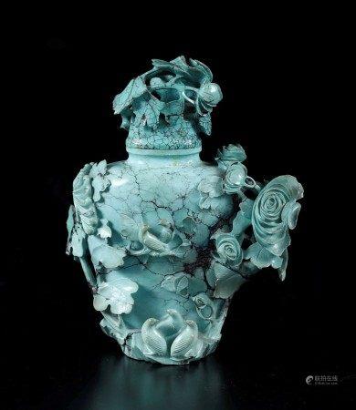 A turquoise vase, China, 1900s, A turquoise vase, China, 1900s