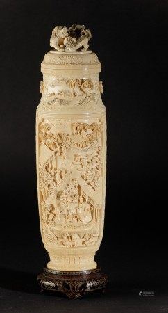 A carved ivory vase, China, early 1900s, A carved ivory vase, China, early 1900s
