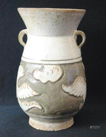 A cizhou ware vase with two ears