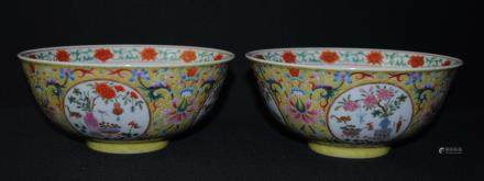 A pair of famille rose floral bowls, Jiaqing mark