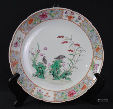 A famille rose floral dish, Qianlong mark