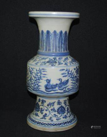 A blue and white vessel, Xuande mark