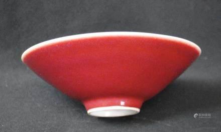 A red glazed bowl, Daqingyushanfang mark