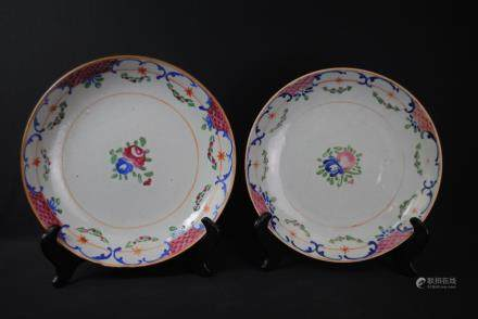 A pair of wucai floral dishes