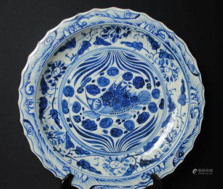 A blue and white dish, probably Ming dynasty