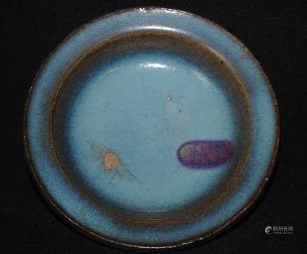A jun ware plate