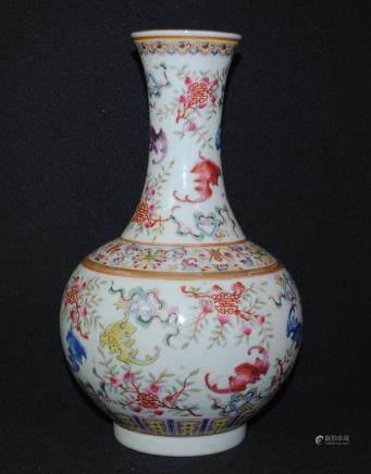 A famille rose vase, Guangxu mark