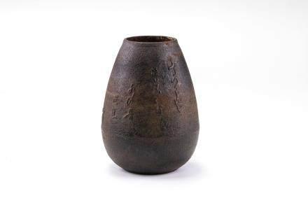 日本鉄花器