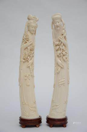 Pair of Chinese ivory sculptures 'immortals' (51cm)