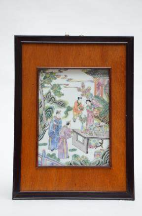 A plaque in Chinese porcelain (22x30cm)