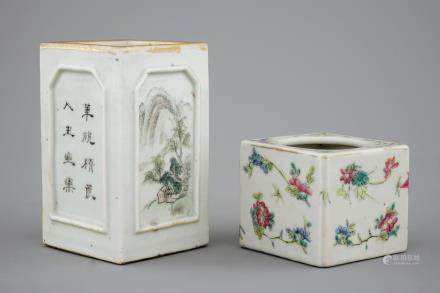 A Chinese square qianjiang cai brush pot and a famille rose brushwasher, 19/20th C.