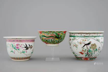 Two Chinese porcelain flower pots and a wucai bowl, 19/20th C.