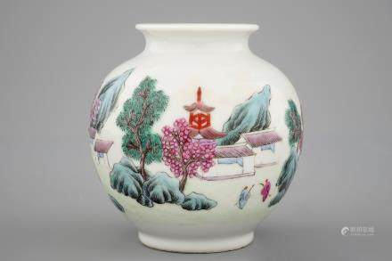 A small Chinese famille rose zun vase with Hongxian mark