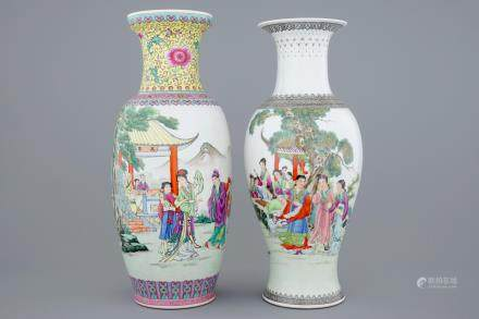 Two fine Chinese famille rose vases, Republic, 20th C.