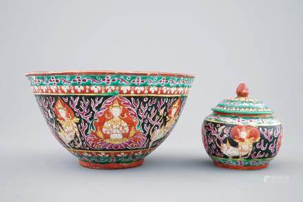 A Chinese black-ground Bencharong bowl and covered jar for the Thai market, 19th C.