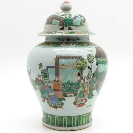 China Porcelain Famille Verte Decor Vase