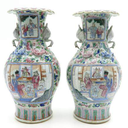 Pair of Famille Rose Decor Vases