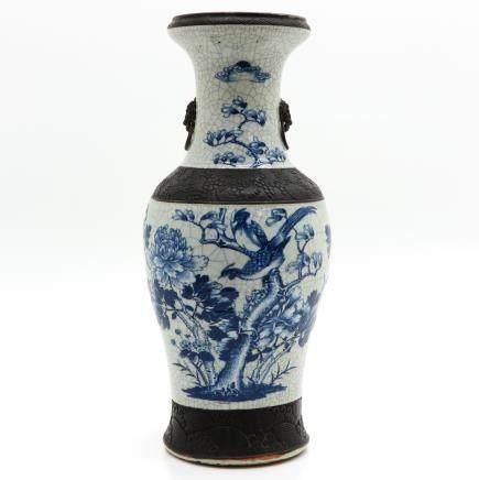 China Porcelain Crackle Ware Decor Vase