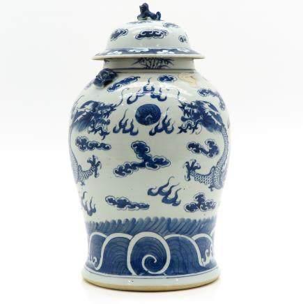 China Porcelain Lidded Vase