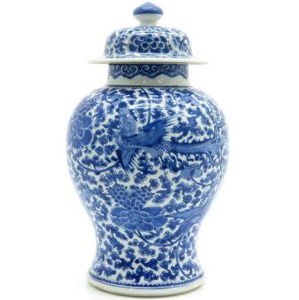 China Porcelain Kangxi Period Vase
