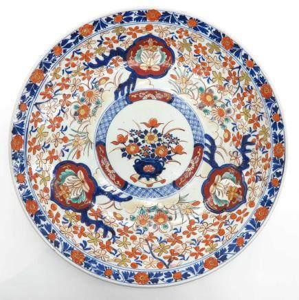 19th Century Japanese Porcelain Plate
