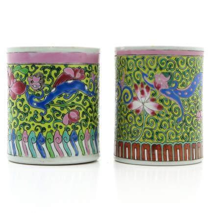 Lot of 2 China Porcelain Brush Pots