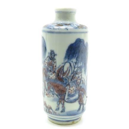 China Porcelain Snuff Bottle