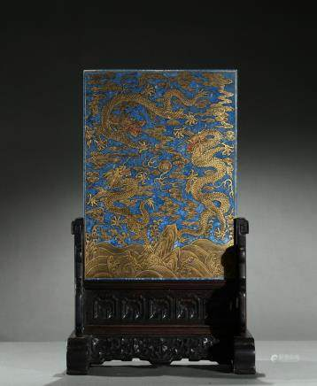A lapis lazuli 'dragon and poem' table screen