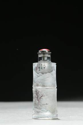 Wang Xisan: inside-painted crystal snuff bottle