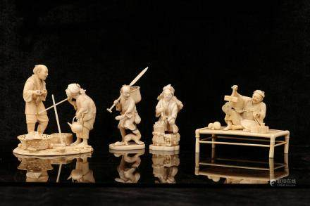 FOUR SMALL IVORY OKIMONO OF FIGURES.