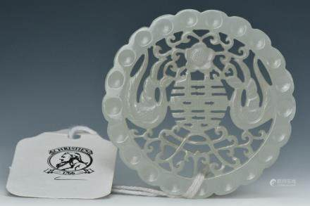 A White Jade Reticulated Plaque, 18th Century