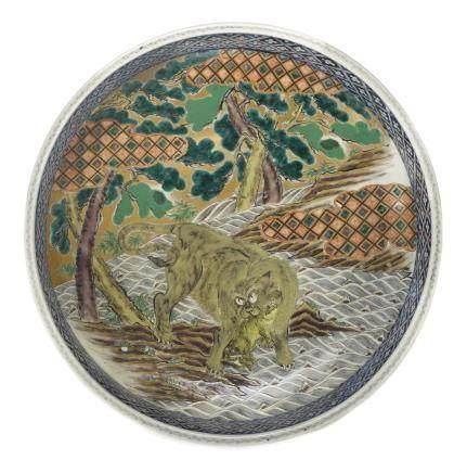 An Imari deep dish with tiger decoration Meiji era