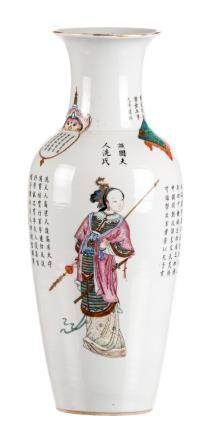 A Chinese famille rose and polychrome decorated vase 'Wu-Shuang-Pu' with figures and calligraphic texts, signed, H 45 cm