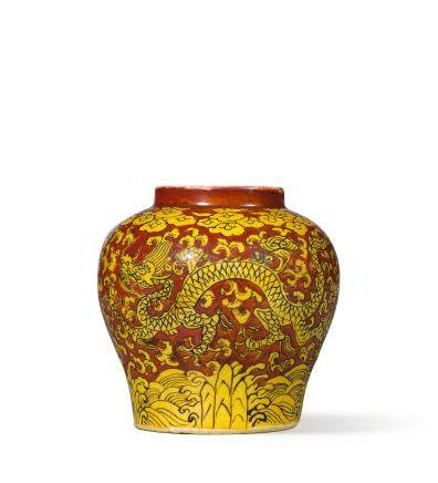 A RARE YELLOW-GROUND AND IRON-RED DECORATED 'DRAGON' JAR  MARK AND PERIOD OF JIAJING