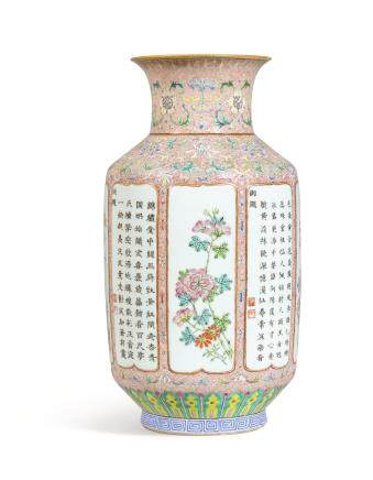 AN IMPERIALLY INSCRIBED FAMILLE-ROSE SGRAFFIATO 'FLORAL' VASE  SEAL MARK AND PERIOD OF QIANLONG
