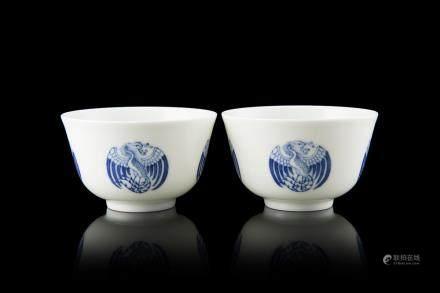 中國 二十世紀 康熙仿款 青花鳳凰圖小碗 一對