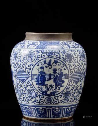 中國 十九世紀 嘉靖仿款 青花瓷瓶