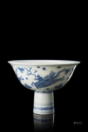 中國 二十世紀 成華仿款 青花龍圖高足杯