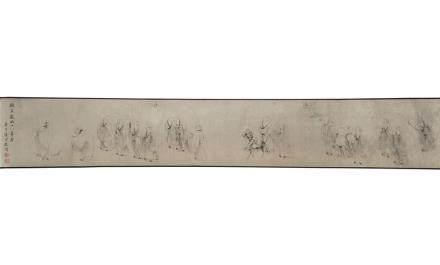 中國 十九世紀 仿李龍眠十八尊者橫畫 唐寅
