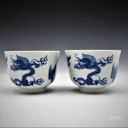 PAIR OF DRAGON PHOENIX WINE PORCELAIN CUPS, QIANLONG